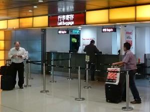 HKG: Hong Kong Airport Guide - Terminal map, airport guide