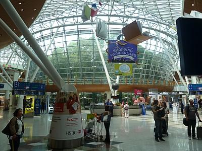 Kul Airport Hotel