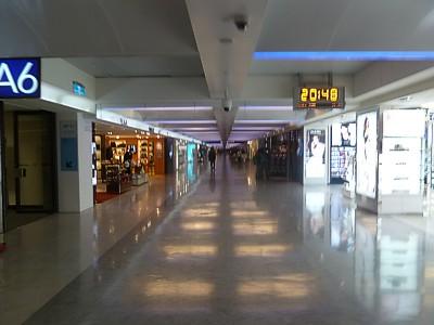 Car Hire Taiwan Airport