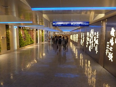 TPE: Taipei Airport Guide - Terminal map, airport guide