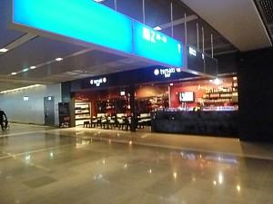 Fra Frankfurt Airport Terminal Map Airport Guide Lounges Bars