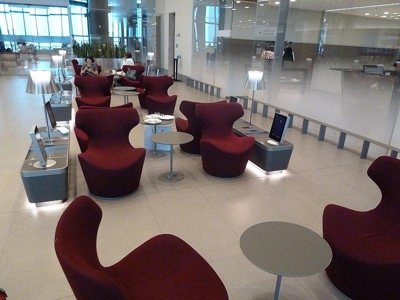 Qatar Al Mourjan Lounge Family Room